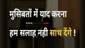 Powerful Motivational Thoughts-Quotes-Suvichar in hindi